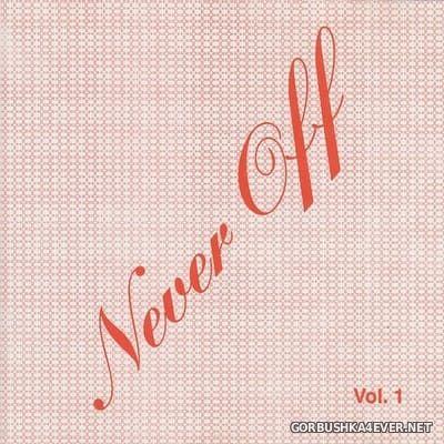 Never Off vol 1 [1994]