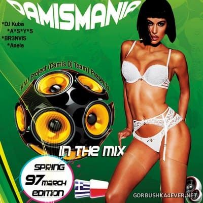 Damismania In The Mix 97 [2020]