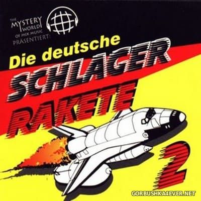 DJ Duke Nukem - Die Deutsche Schlagerrakete 2 [1998]