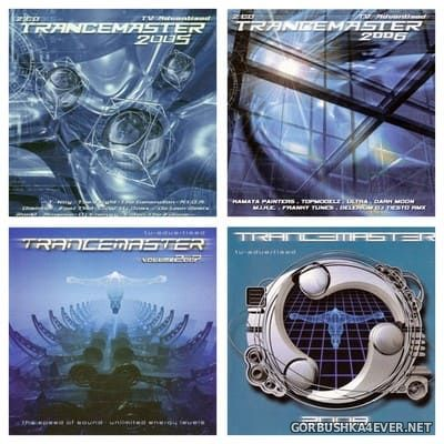 Trancemaster vol 2005 - vol 2008 [2000] / 8xCD
