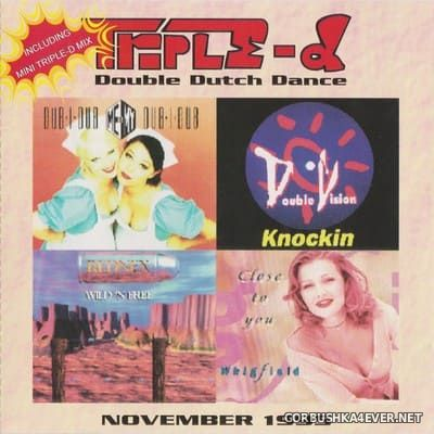 Double Dutch Dance November 1995 [1995]