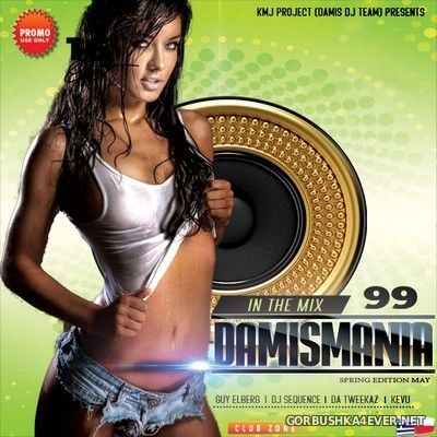 Damismania In The Mix 99 [2020]