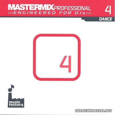 Mastermix Professional Dance Set 04 [2011]