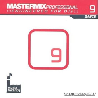 Mastermix Professional Dance Set 09 [2011]