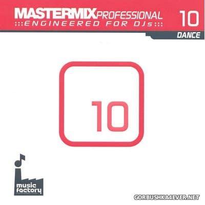 Mastermix Professional Dance Set 10 [2011]