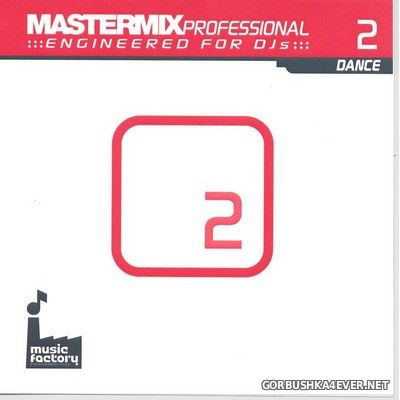 Mastermix Professional Dance Set 02 [2011]