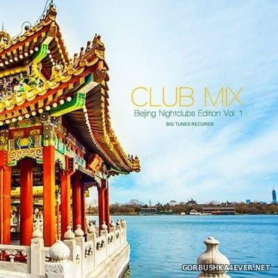 [Big Tunes] Club Mix Beijing Nightclubs Edition vol 1 [2020]