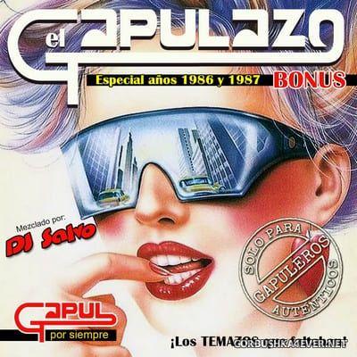 DJ Salvo - El Gapulazo (Especial 1986 & 1987) [2020] Bonus Mix