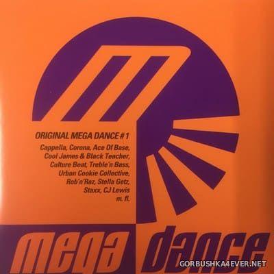 [Mega Records] Original Mega Dance #1 [1994]