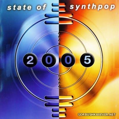 State Of Synthpop 2005 [2005] / 6xCD