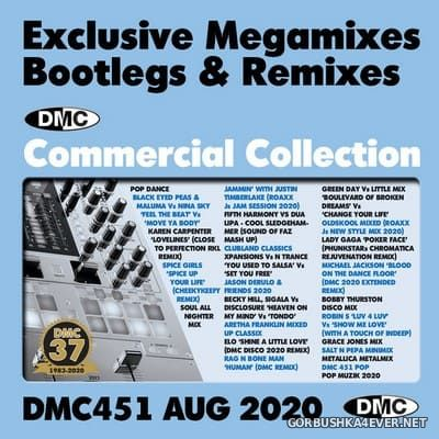 DMC Commercial Collection 451 [2020] August / 3xCD