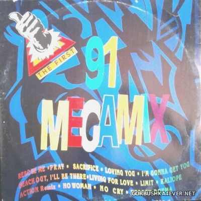 [Discomagic Records] 91 Megamix - The First [1991] Mixed by Ryan Facchinetti