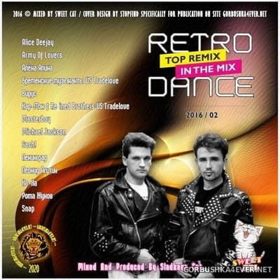 Retro Dance - Top Remix In The Mix 2016.2