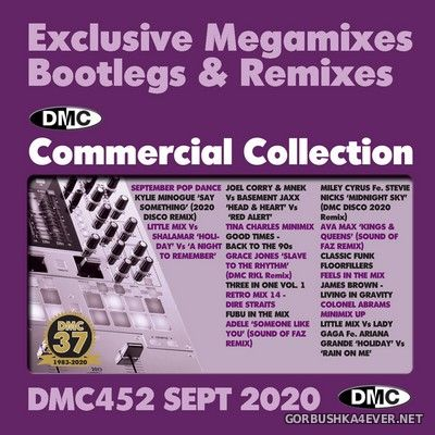 DMC Commercial Collection 452 [2020] September / 2xCD