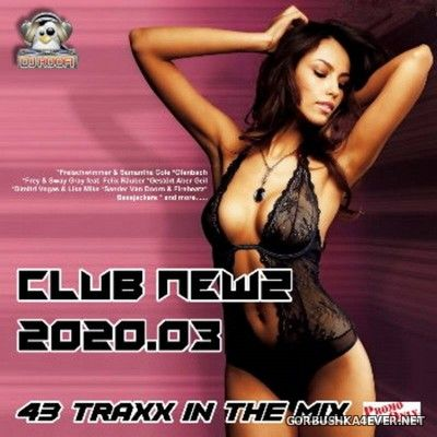 DJ Koofi - Club Newz 2020.03 [2020]