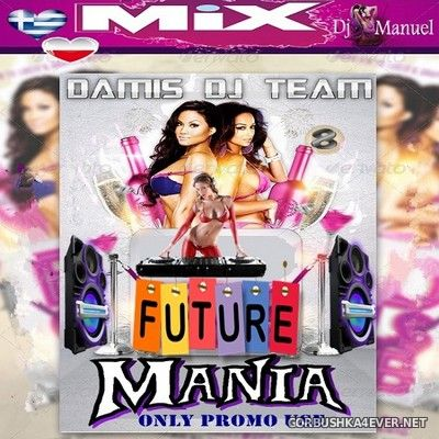 DJ Manuel - Future Mania Hot Mix vol 8 [2016]