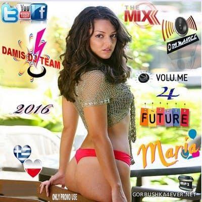 DJ Manuel - Future Mania Hot Mix vol 4 [2016]