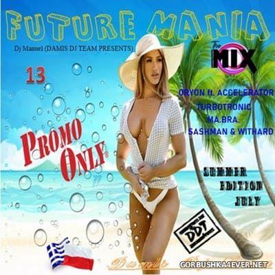 DJ Manuel - Future Mania Hot Mix vol 13 [2020]