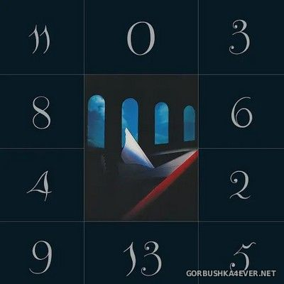 New Order - Murder [2020] Reissue / Digital Remastered