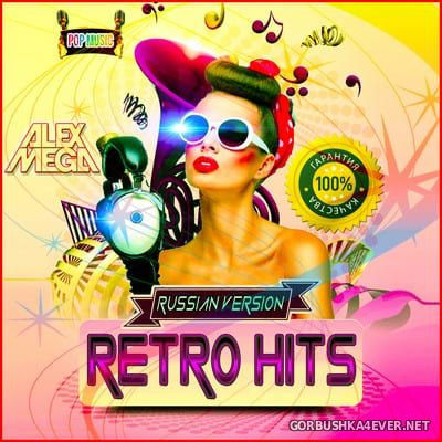 DJ Alex Mega - Retro Hits (Russian Version) [2020]