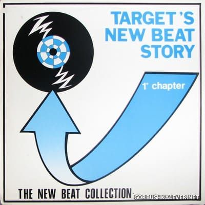 [Target Records] Target's New Beat Story - 1° Chapter [1988]