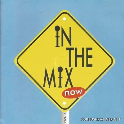 [Babylon] In The Mix Now vol 4 [1997]