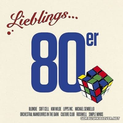 Lieblings 80er [2019]