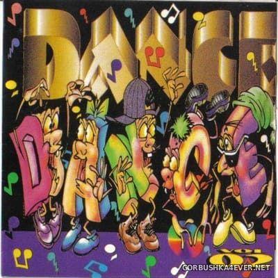 [E. Records] Dance Dance vol 2 [1995]