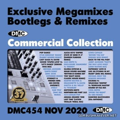 DMC Commercial Collection 454 [2020] November / 2xCD