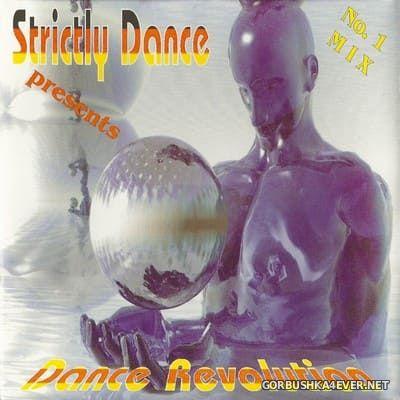 [Strictly Dance] Dance Revolution [2000]