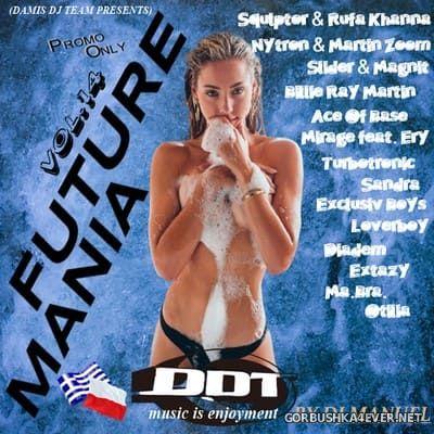 DJ Manuel - Future Mania Hot Mix vol 14 [2020]