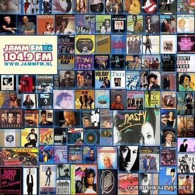 ITMR (InTheMixRadio) Jamm On Evening Top 100 Megamix [2020]