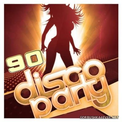 [Sound Designer] 90 Disco Party [2021]