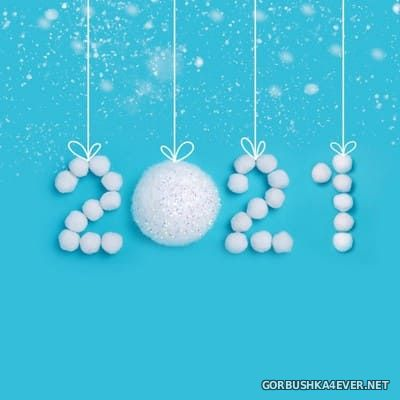 [Only Music Mixes] Happy New Year 2021 (Party Mix By Gerti Prenjasi) [2020]