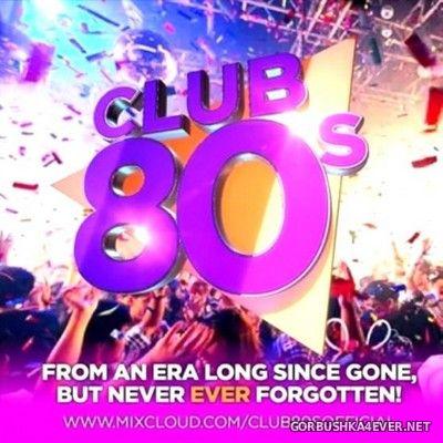 Blohmbeats - Club 80s Minimix [2020]