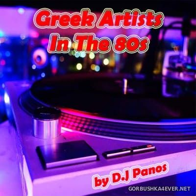 DJ Panos - Greek Artists In The 80s [2021]