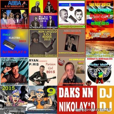 Remixes Collection 80s vol 9 [2015] by DJ Daks NN & DJ Nikolay-D