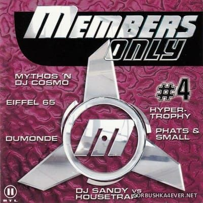 [BMG] Members Only #4 [1999] / 2xCD