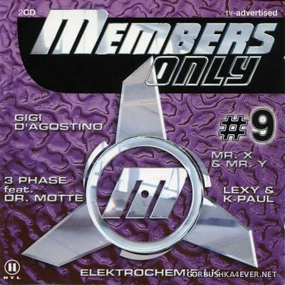 [BMG] Members Only #9 [2000] / 2xCD