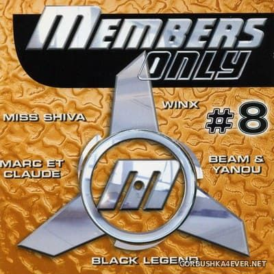 [BMG] Members Only #8 [2000] / 2xCD