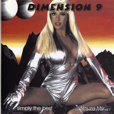 [4th Dimension] Dimension House 9 [1999]