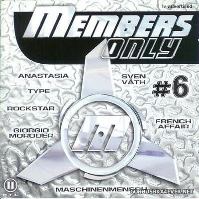 [BMG] Members Only #6 [2000] / 2xCD