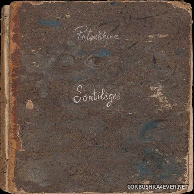 Potochkine - Sortileges FR [2021] Limited Edition