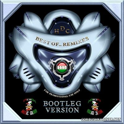 Best Of Remixes vol 115 [2021]