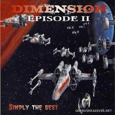 [4th Dimension] Dimension Episode 11 [1999]