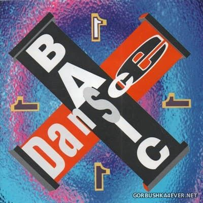 [Airplay Records] Basic Dance 1 [1995]