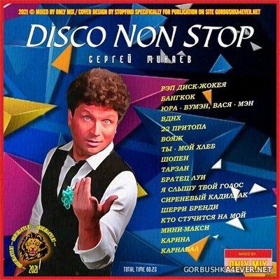 Сергей Минаев - Disco Non Stop 2021 by Only Mix