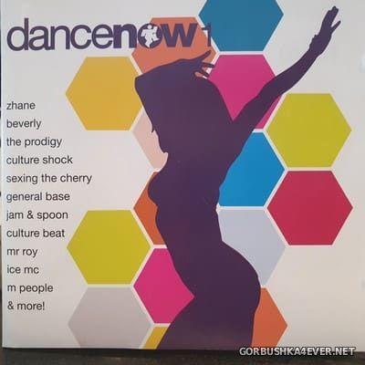 [Dance Pool] DanceNow 1 [1994]