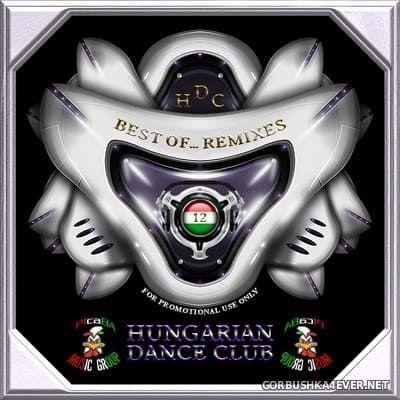Best Of Remixes vol 112 [2021]