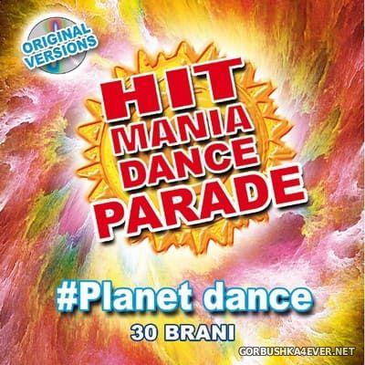 Hit Mania Dance Parade - Planet Dance [2021]
